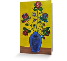 Love Grows with Giving Greeting Card