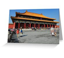 The Forbidden City, Beijing, China. Greeting Card