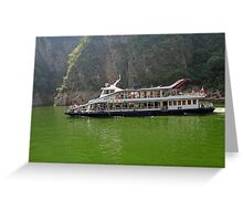 A Boat On The Yangtze River, China Greeting Card