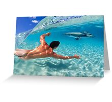 Play Beneath The Waves Greeting Card