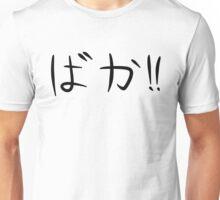 Baka! Unisex T-Shirt