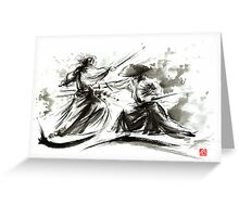 Samurai sword bushido katana martial arts budo sumi-e original ink painting artwork Greeting Card