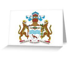 Guyana Coat of Arms  Greeting Card