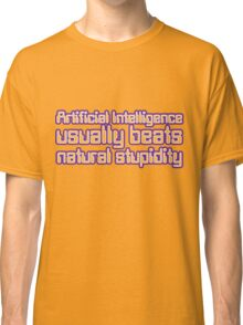 Artificial Intelligence Classic T-Shirt