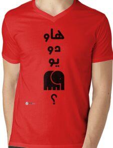 How Do You Feel? (arabic) Mens V-Neck T-Shirt