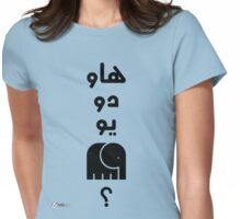 How Do You Feel? (arabic) Womens Fitted T-Shirt