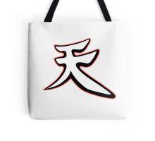 Become: Akuma 2 Tote Bag