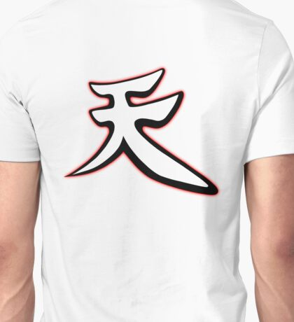 Become: Akuma 2 Unisex T-Shirt
