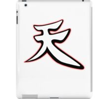 Become: Akuma 2 iPad Case/Skin