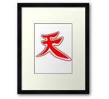Become: Akuma 3 Framed Print