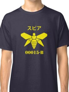 Breaking Beedrill Classic T-Shirt