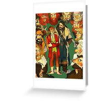 The Company of Thorin Oakenshield Greeting Card