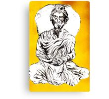 yellow sitting and the daily shudder Canvas Print