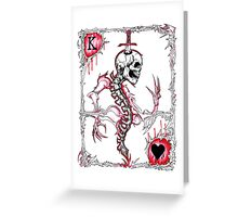 King of Hearts / Suicide King Greeting Card