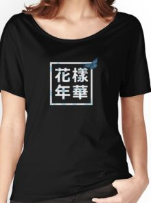BTS - The Most Beautiful Moment In Life: Butterfly Women's Relaxed Fit T-Shirt