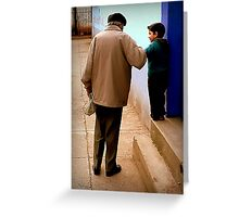Grandfather in Spanish is Abuelo Greeting Card