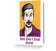 The Jesus Greeting Card