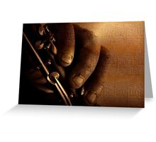 Clarinet Musician Greeting Card
