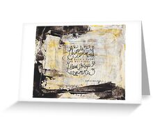 Lost for Words - March 2014 Greeting Card