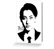 Tao Greeting Card