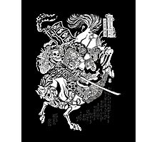 Zombie Samurai  Photographic Print