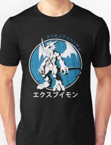 Vee-Laser !  T-Shirt