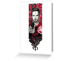 Jesse Pinkman gunshot Greeting Card