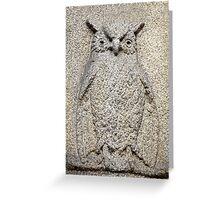 owl granite relief Greeting Card