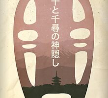 Spirited Away minimalist movie poster by OurBrokenHouse