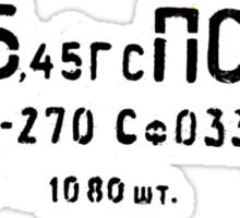 5.45x39mm Sticker