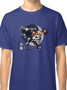 The Chan Bros. Classic T-Shirt