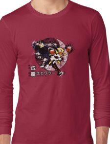 The Chan Bros. Long Sleeve T-Shirt