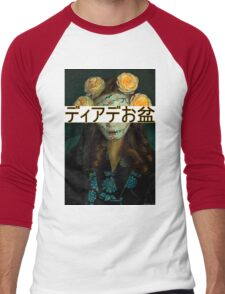 Japan/Mexico Men's Baseball ¾ T-Shirt