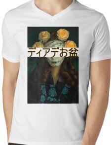 Japan/Mexico Mens V-Neck T-Shirt