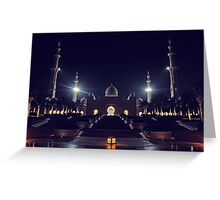 Zayed Grand Mosque Entrance Greeting Card