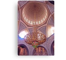 Mosque Chandelier Canvas Print
