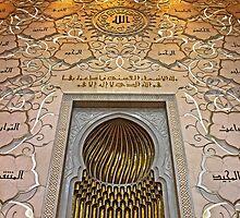 Al-Mihrab by Omar Dakhane