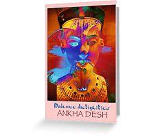 MA_Nefertiti_1 Greeting Card