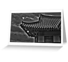 Korean Temple Roof Greeting Card