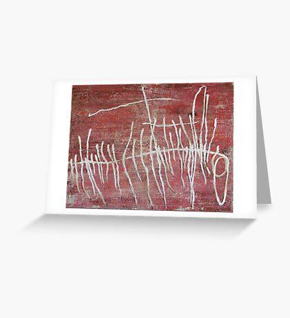 Carcass Greeting Card