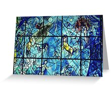 Marc Chagall Stained Glass, UN Building, New York city. Greeting Card