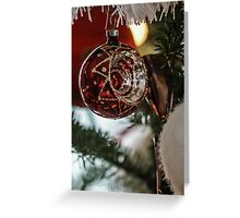 A retro christmas ball Greeting Card