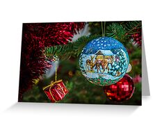 Christmas ball Greeting Card
