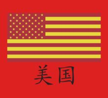 Chinese American by e2productions