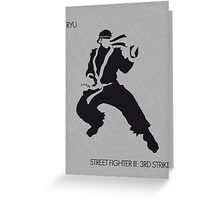 Ryu Greeting Card