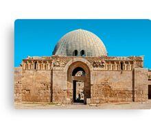 The Citadel Mosque2, Amman Canvas Print