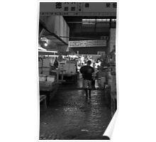 Tsukiji Fish Market - Tokyo Poster