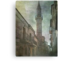 The Minaret Canvas Print