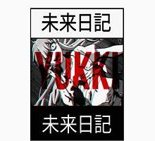 YUKKIIIII~~~ Unisex T-Shirt