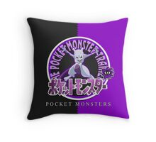 Pocket Monsters Purple Throw Pillow